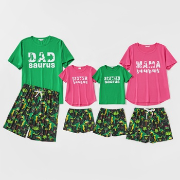 Letter and Saurus Print Family Matching Sets