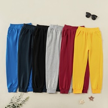 Kids Solid Casual Sweatpants