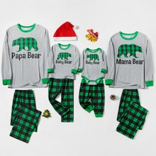 Family Matching Plaid Bear Print Christmas Pajamas Sets (Flame Resistant)