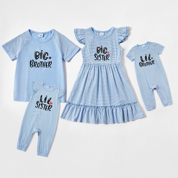 Mosaic Blue Stripe Letter Print Cotton Sibling Sets