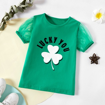 Baby/Toddler Glover Letter Tee of St. Patrick's Day