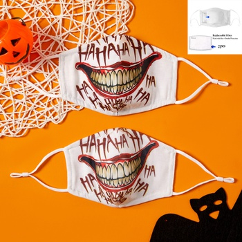 3-Layer HA HA HA Mouth Pattern Print Protective Anti Dust Breathable  Mask for Family (Include Two Replaceable Filters)