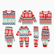 Family Matching Geometric Print Christmas Pajamas Sets (Flame Resistant)