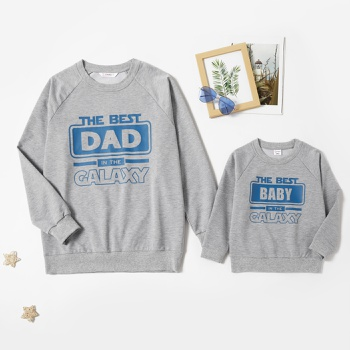 Letter Print Grey Cotton Sweatshirts for Dad and Me