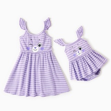 Care Bears Sibling Cotton Stripe Tank Dress and Romper Sister Set