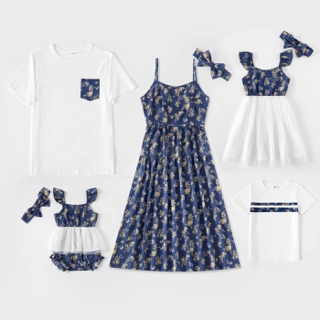 Mosaic Family Matching Floral Print Sets(Suspender Dress - T-shirts - Rompers)