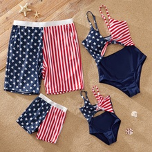 Independence Day Series Flag Print Family Matching Swimsuits(V-neck Sling One-piece Swimsuits for Mommy and Me)