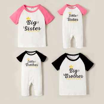 Mosaic Letter Print Short-sleeve Siblings Matching Sets
