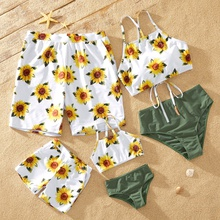 Sunflower Print Family Matching Swimsuits