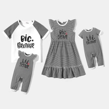 Mosaic Letter Print Stripe Cotton Siblings(T-shirts - Rompers)