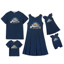 Mosaic Family Matching Letter Print Sets(Solid Tank Dresses - Short Sleeve Tops - Rompers )