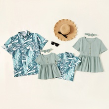 Summer Green Series Family Matching Tops( Leaf Print Button Front Shirts for Dad and boy)