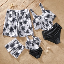 Coconut Tree Print Print Family Matching Swimsuits