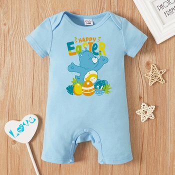 Care Bears Baby Boy Happy Easter 100% Cotton One Piece