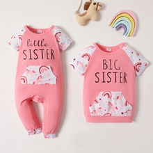Mosaic Unicorn Animal Print Pink Sibling Sets