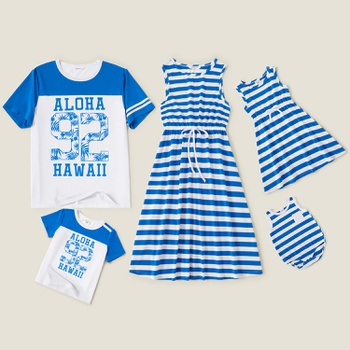 Letter and Stripe Family Matching Blue and White Sets