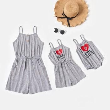 Letter Print Matching Grey Sling Shorts Rompers