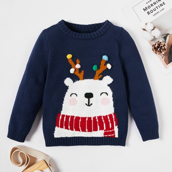 Toddler Unisex Polar Bear Sweater