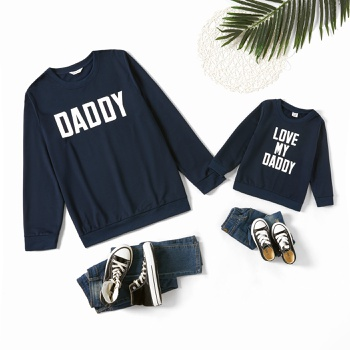 Letter Print Sweatshirts for Dad and Me