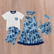 Leaf  Pattern Print Cotton Sibling Sets