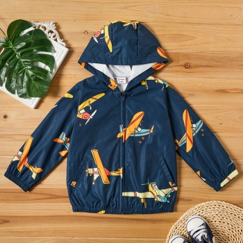Toddler Boy Helicopter Coats & Jackets