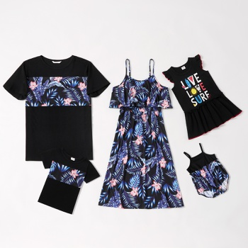 Mosaic Family Matching Sets(Floral Tank Dresses - Splice Tops - Rompers)