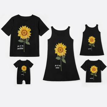 Sunflower Series Black Family Matching Sets(Tank Dresses -  T-shirts - Baby Rompers)