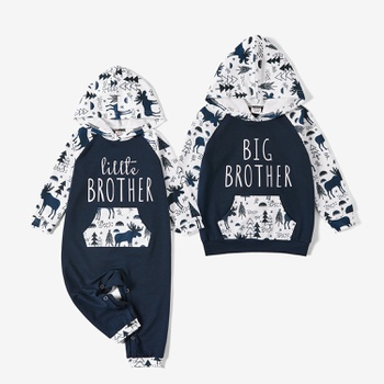 Mosaic Graphic Animal Pattern Winter Brother Hoodies Sets