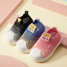 Baby / Toddler / Kid Cartoon Bear Breathable Slip-on Sports Shoes