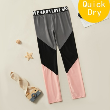 Kid Girl Quick Dry Sweatpants Leggings Tights