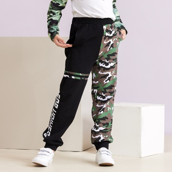 Trendy Camouflage Letter Print Sporty Sweatpants