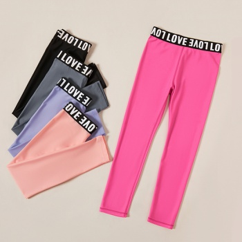 Kid Solid Letter Quick Dry Tights Sweatpants