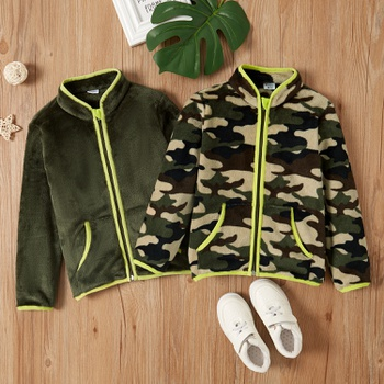Kid Boy Casual & Camouflage Jacket