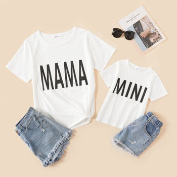 Letter Print White Cotton T-shirts for Mom and Me