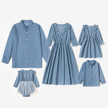 Mosaic Family Matching Denim Sets(Polka Dots V-neck Dresses - Front Button Shirts - Rompers)