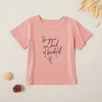 Pretty Letter Print BE YOUR OWN KIND OF BEAUTIFUL Love Tee